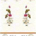file corel cdr hoa sen việt nam [share]